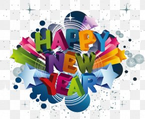 Three-dimensional Happy New Year Text - Happy New Year Wish PNG