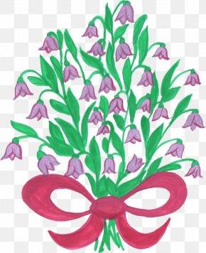 Bouquet2 - Floral Design Flower Bouquet Cut Flowers Clip Art PNG