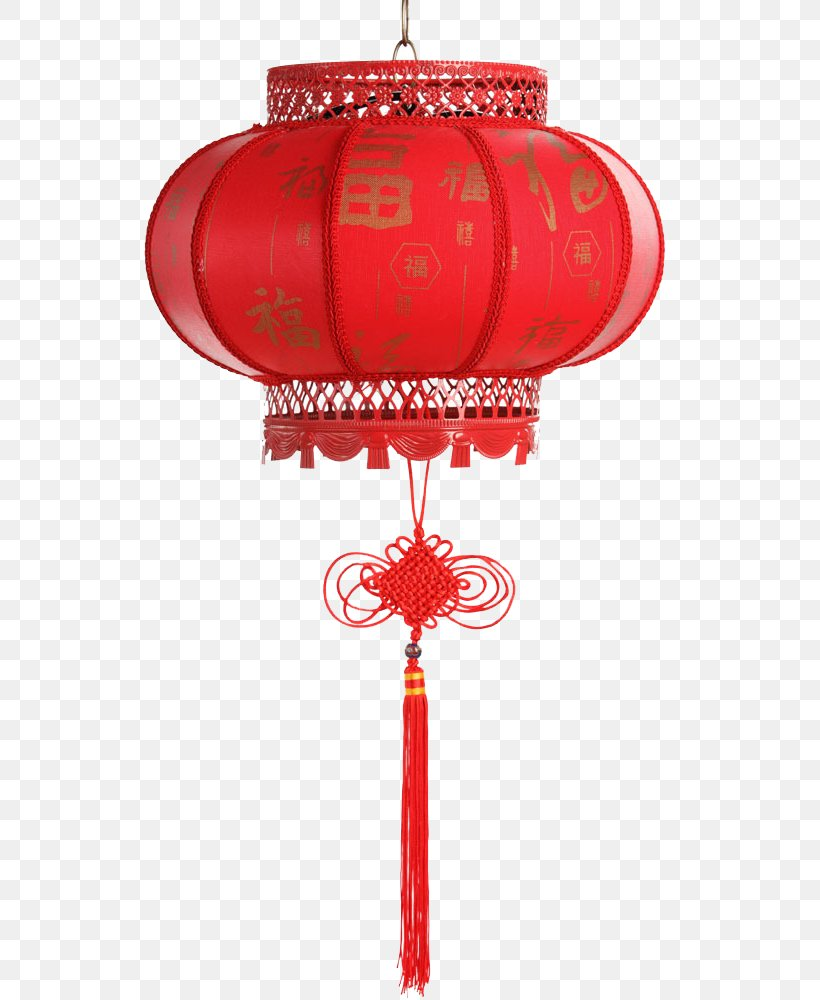 Lantern Festival Chinese New Year Paper Lantern, PNG, 667x1000px, Lantern, Chinese New Year, Christmas Ornament, Festival, Lantern Festival Download Free