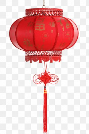 Chinese New Year Lantern - Lantern Festival Chinese New Year Paper Lantern PNG