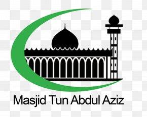 Muslim Doctor - Tun Abdul Aziz Mosque Eid Al-Fitr Seksyen 14 Petaling Jaya Jalan Masjid PNG