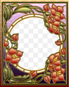 Art Nouveau Frame - Art Nouveau Art Deco Clip Art PNG