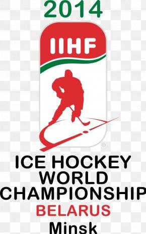 Hockey - 2014 Men's World Ice Hockey Championships 2019 IIHF World Championship 2014 IIHF World Championship 2016 IIHF World Championship Belarus Men's National Ice Hockey Team PNG
