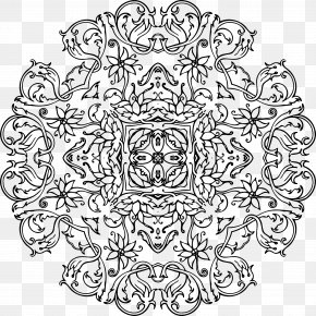 Islamic - Ornament Black And White Visual Arts Drawing PNG