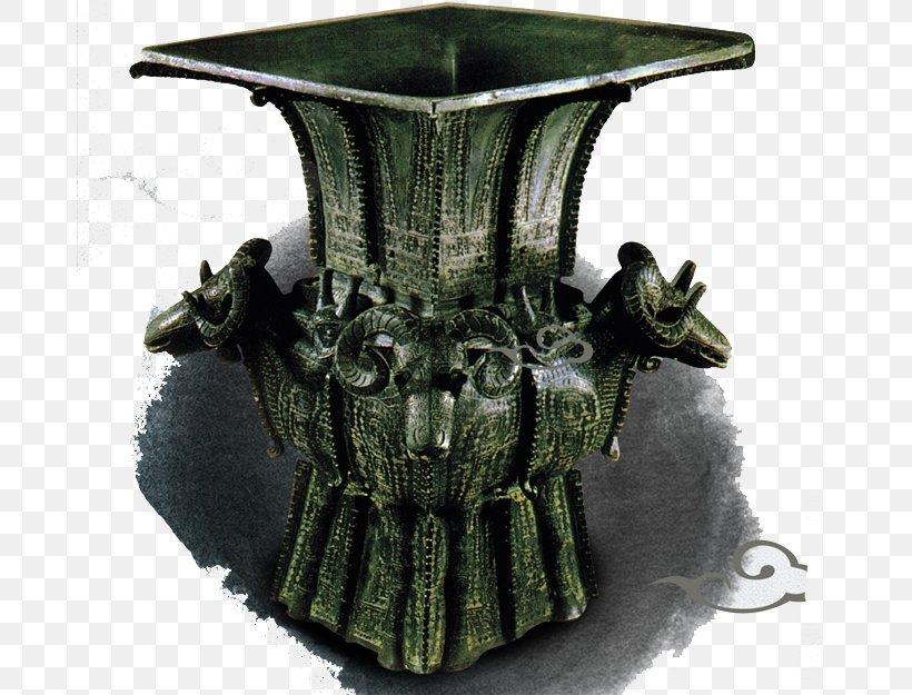 National Museum Of China Ningxiang Sake Set Four-goat Square Zun, PNG, 681x625px, National Museum Of China, Antique, Artifact, Bronze, China Download Free