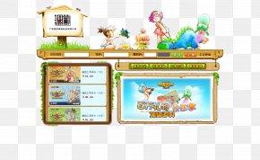 Game UI Design Interface - Website User Interface Design Template PNG