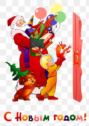 Santa Claus - Ded Moroz Snegurochka Santa Claus New Year Christmas PNG