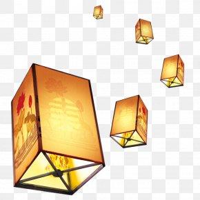 Lantern - Light Lantern PNG