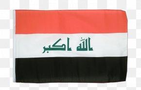 Flag - Flag Of Iraq Flag Of Iraq Iraqi Republic Fahne PNG