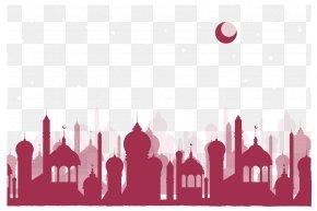 Vector Islam - Islam Muslim PNG