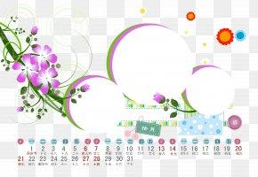 Cartoon Calendar - Calendar Drawing Computer File PNG