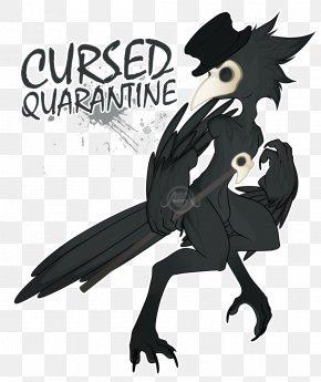 Quarantine - DeviantArt Confetti Cake 16 November PNG