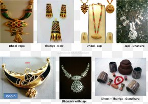 Jewellery - Kingkini Assamese Traditional Jewellery Earring Necklace Culture Of Assam PNG
