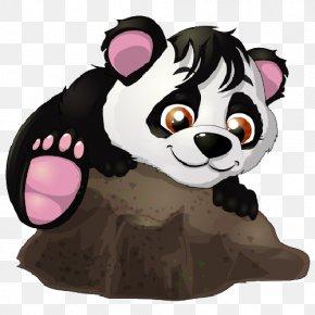 Dog - Giant Panda Red Panda Dog Bear Clip Art PNG