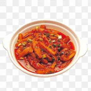 Eggplant Thai Food - Thailand Thai Cuisine Red Curry Asian Cuisine Thai Curry PNG