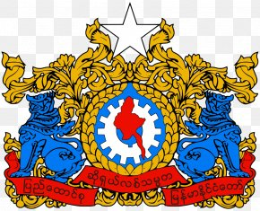 Party And Government - State Seal Of Myanmar Burma Coat Of Arms Flag Of Myanmar PNG