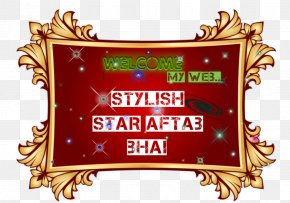 Aftabshireen Symbol - Borders And Frames Vector Graphics Clip Art Image PNG