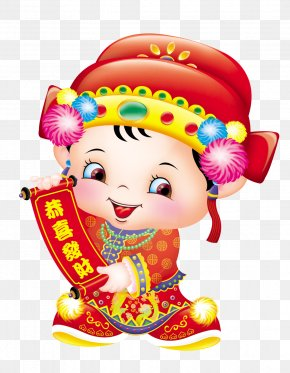 Kung Hei Fat Choy Chinese New Year Element - Fat Choy Chinese New Year PNG