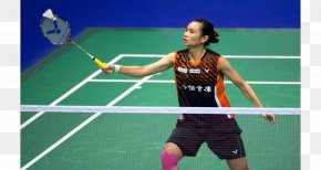 Badminton - Badminton At The 2016 Summer Olympics – Women's Singles Rackets India Open BWF Super Series PNG