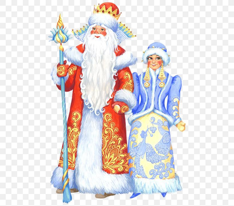 Ded Moroz Snegurochka Santa Claus Christmas The Snow Maiden, PNG, 500x722px, Ded Moroz, Art, Child, Christmas, Christmas Decoration Download Free