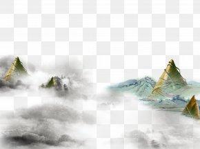 Mountain - Fog Cloud Computer File PNG