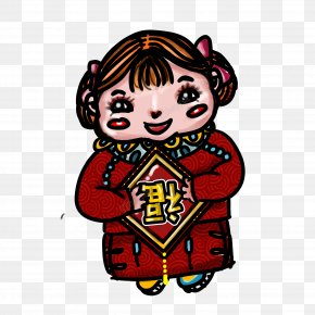 Sticker Cheek - Chinese New Year Sticker PNG