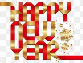 Happy New Year - Tangyuan New Year Christmas U624bu6284u5831 PNG