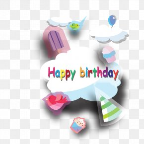 Happy Birthday Vector Material - Birthday Cake Happy Birthday To You Clip Art PNG