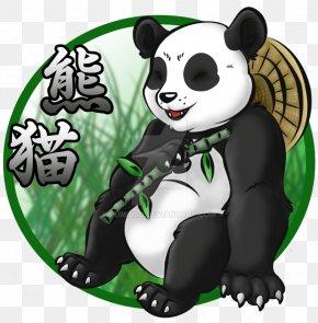 T-shirt - Giant Panda Ringer T-shirt Clothing PNG