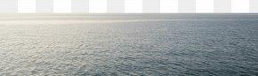 Clear Sea Sea - Floor Asphalt Phenomenon Microsoft Azure PNG