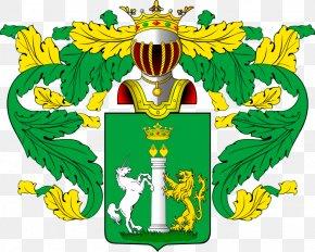 Russia - Coat Of Arms Armorial Général De La Noblesse De L'Empire Russe Nobility Księgi Rodów Szlacheckich Russia PNG