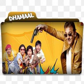 1970 Bollywood Movies - Dhamaal Bollywood Film Hindi PNG