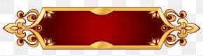 Decorative Banner Transparent Picture - Web Banner PNG