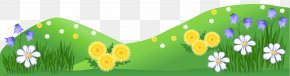 Grass Ground With Flowers Clipart - Cartoon Summer Wallpaper PNG