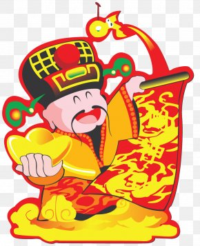 Chinese New Year God Of Wealth Wind Element - Caishen Chinese Zodiac 1u67085u65e5 Chinese New Year Lunar New Year PNG