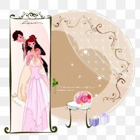 Mirror Couple - Marriage Poster PNG