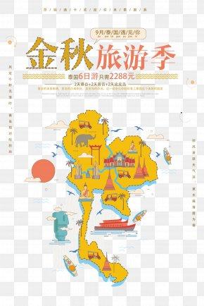 Thailand Travel Poster Design - Thailand Poster Download PNG