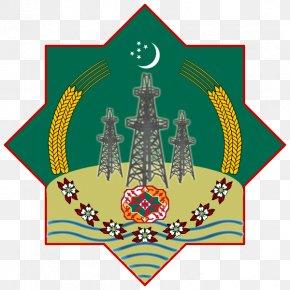 Türkmenabat Coat Of Arms Emblem Of Turkmenistan National Emblem Of Azerbaijan PNG