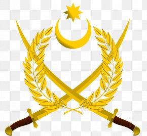 Azerbaijan Soviet Socialist Republic Coat Of Arms Azerbaijani National Emblem Of Azerbaijan PNG