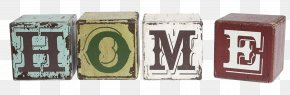 HOME Building Material Free To Pull - Home Toy Block Letter Vintage Clothing Designer PNG