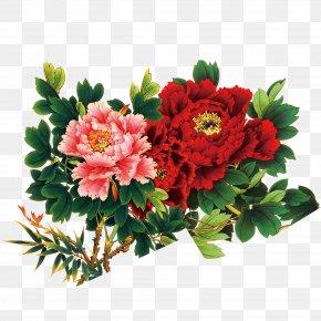 Vintage Flowers Creative - Floral Design Flower Bouquet PNG