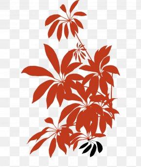 Apartment - Ornamental Plant Apartment PNG