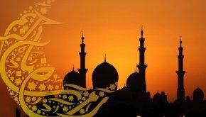 Ramadan - Ramadan Islam Eid Mubarak Desktop Wallpaper Nasheed PNG