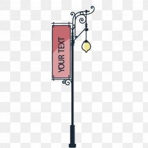 Vector Hand-painted Street Light Sign Material - Street Light PNG