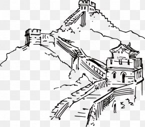 China Great Wall Painted Artwork - Great Wall Of China Ink Wash Painting Illustration PNG