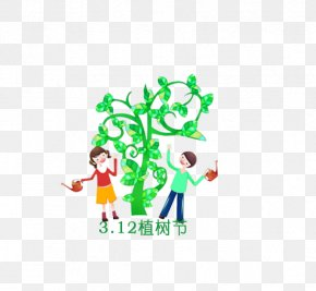 Arbor Tree Green Tree Material - Arbor Day Tree Illustration PNG