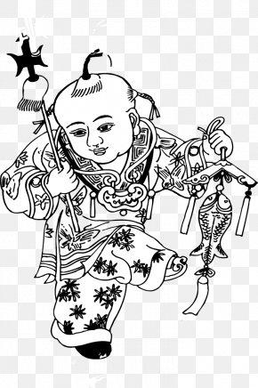 China Budaya Tionghoa U76d8u6263 Cheongsam Tangzhuang Png 992x600px China Body Jewelry Budaya Tionghoa Button Changshan Download Free