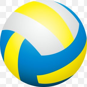 Volleyball Png Picture - North Alabama Lions Women's Volleyball Clip Art PNG