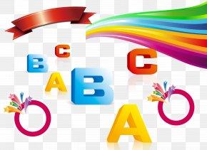 Cartoon Element Festive Atmosphere Ribbon Rainbow Letters - Cartoon Download Clip Art PNG