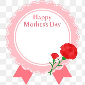 Mother's Day - Mother's Day Nihonbashi Gift Father's Day PNG